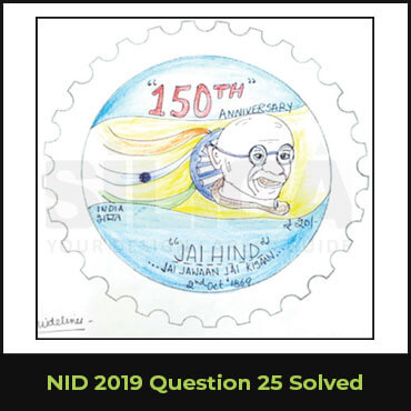 NID 2019 Question 25 Solved